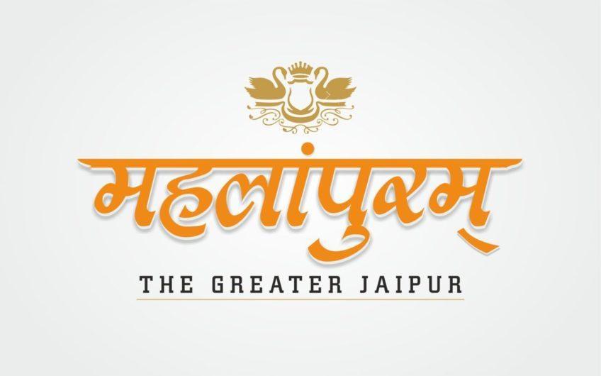 Mahalapuram-Logo-image