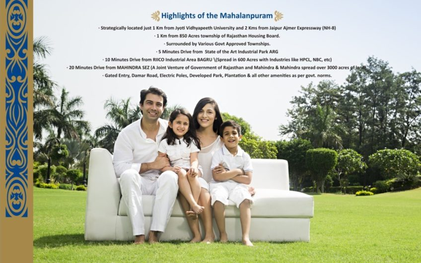 Highlights of Mahlapuram-image