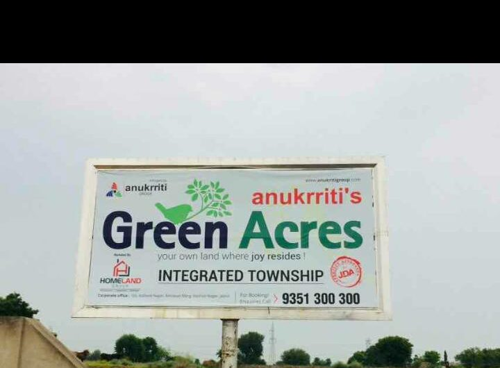GREEN ACRE BANNER IMAGE