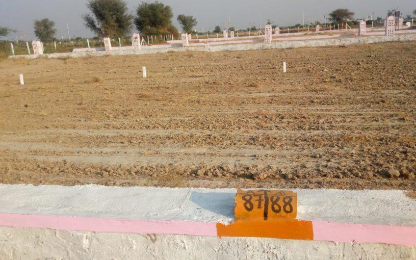 mahilapuram property image